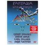 [正規店直輸入] (アジア)Fantasia Live In Tokyo グッズマート<img class='new_mark_img2' src='//img.shop-pro.jp/img/new/icons1.gif' style='border:none;display:inline;margin:0px;padding:0px;width:auto;' />