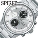 セイコー 時計 SEIKO SPIRIT SMART solar chronograph Mens watch SBPY065 Japan Import