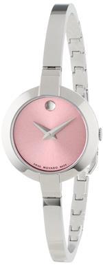 モバード 時計 Movado Womens 0606596 Bela Stainless Steel and Pink Dial Bangle Watch