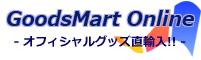 GoodsMart Online Logo