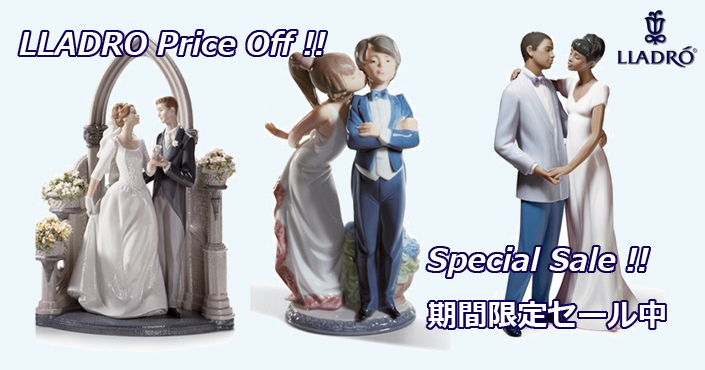 Price Off Special Sale!!