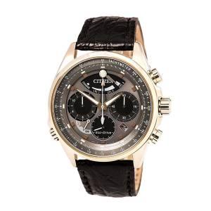 [シチズン]Citizen 腕時計 Limited Edition Calibre 2100 Watch AV0063-01H メンズ [逆輸入]