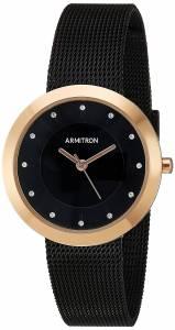 [アーミトロン]Armitron 腕時計 75/5454BKRG レディース [並行輸入品]