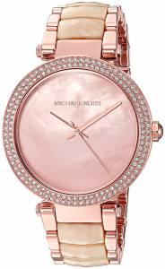 [マイケル・コース]Michael Kors  Quartz Stainless Steel Casual Watch, Color:Rose MK6492