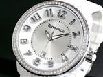 テンデンス(Tendence) 02093001SS Gulliver Medium Stones レディース腕時計
