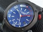バーバリー(BURBERRY) スポーツ 腕時計 スイス製 メンズ BU7721