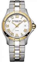 レイモンドウィル 時計 Raymond Weil Mens Parsifal Watch 2970-SG-00308<img class='new_mark_img2' src='https://img.shop-pro.jp/img/new/icons24.gif' style='border:none;display:inline;margin:0px;padding:0px;width:auto;' />