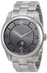 モバード 時計 Movado Mens 0606626 Movado Lx Stainless Steel Watch