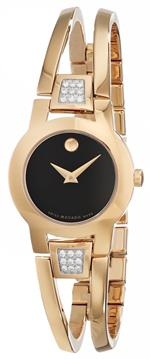 モバード 時計 Movado Womens 604984 Amorosa Gold-Plated Diamond Accented Bangle Bracelet Watch
