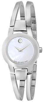 モバード 時計 Movado Womens 0606538 Amorosa Stainless Steel White Mother-Of-Pearl Watch