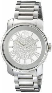 [モバード]Movado 腕時計 Bold Analog Display Swiss Quartz Silver Watch 3600254 レディース [並行輸入品]