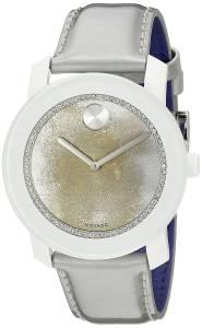 [モバード]Movado 腕時計 Analog Display Swiss Quartz Grey Watch 3600266 レディース [並行輸入品]