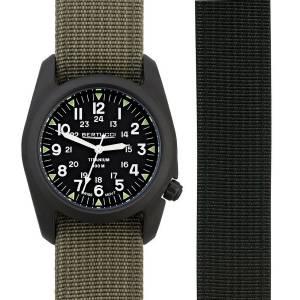 [ベルトゥッチ]bertucci 腕時計 A2T Boxed Set Watch 02028 メンズ [並行輸入品]
