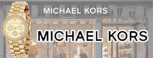 マイケル・コース特集